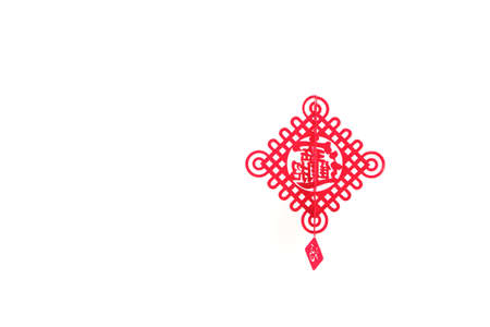 Chinese new year's lantern,isolated on white.
