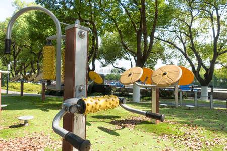 The fitness garden.