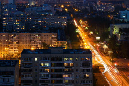 overcrowded: High-rise buildings in Yekaterinburg