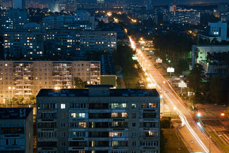 overcrowded: High-rise buildings Yekaterinburg