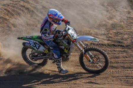 supercross: Motocross race on the track stadium Agrosoyuz. Competitions are held Motor Sports Federation, Dnipropetrovsk region. Dnepropetrovsk, Ukraine. October 10, 2015