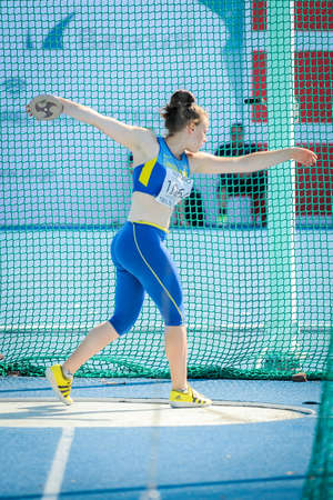 HARKUSHA Darya from Ukraine during  discus throw competition at the European Athletics Youth Championships  in the Athletics Stadium, Tbilisi, Georgia, 14 July 2016