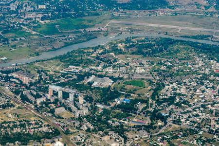 tbilisi: Aerial view of  Tbilisi, Georgia