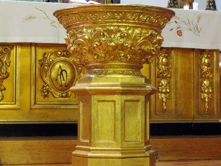 baptismal: baptismal font
