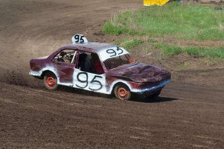 purple car: Race for survival. White purple car on the track