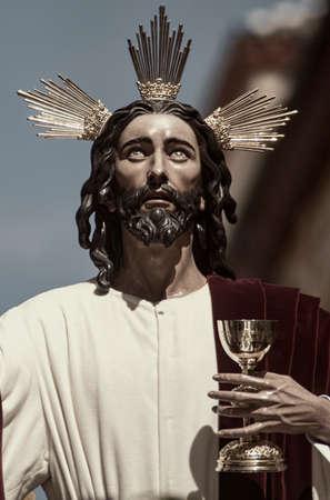 fraternidad: Hermandad de la Sagrada Cena, Semana Santa de Sevilla