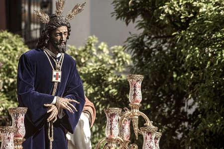 brotherhood: Brotherhood of San Pablo polygon, Holy Week in Seville Stock Photo