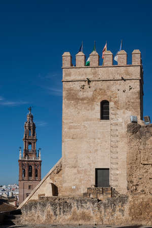 carmona: Monumental zone of Carmona in the province of Seville, Andalusia Stock Photo
