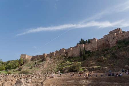 alcazaba: Mlaga the Alcazaba, Andalusia Stock Photo