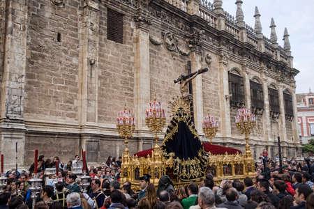 brotherhood: Semana Santa de Sevilla, Hermandad de Santacruz