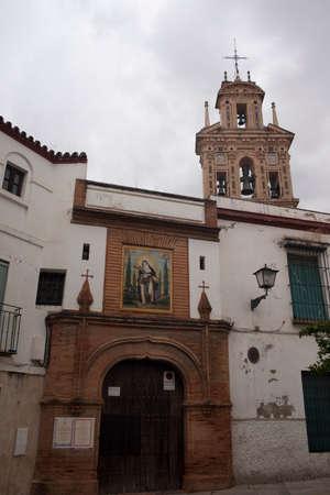paula: Facade of the convent of Santa Paula, Seville Stock Photo
