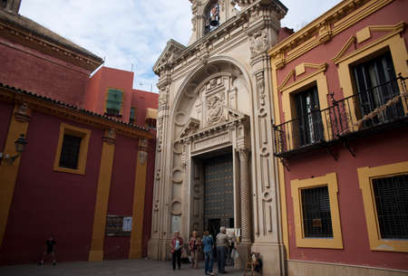 quenching: jesus basilica of the great power of Seville