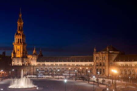 monumental: Monumental Seville, Spain Square of Hannibal Gonzalez