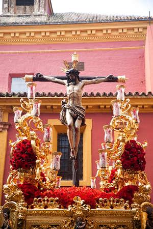 fraternidad: Hermandad del buen orden, Pascua en Sevilla Foto de archivo