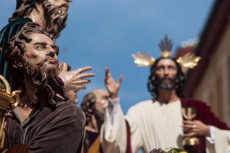 fraternidad: Semana Santa de Sevilla, hermandad de la Cena