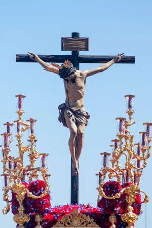 brotherhood: procesión de la hermandad de San Bernardo en la Semana Santa de Sevilla