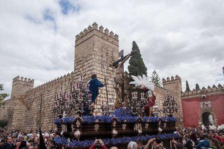 brotherhood: Hermandad del Cerro del Águila, Semana Santa de Sevilla