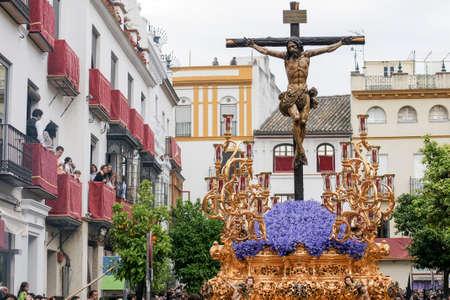 fraternidad: Semana Santa de Sevilla, Hermandad de la Sed Editorial