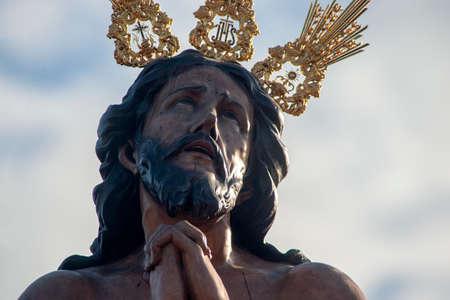 fraternidad: Hermandad de la Estrella, Semana Santa de Sevilla Cristo de las sanciones