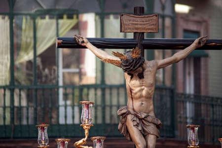 fraternidad: Cristo de la hermandad de San Bernardo, Semana Santa de Sevilla