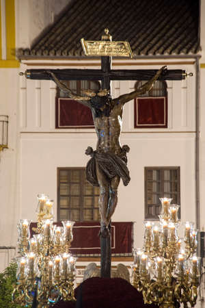 Holy Week in Seville, Christ's Love