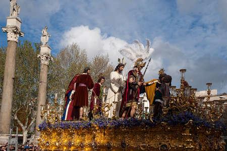 Brotherhood of painful Carmen, Semana Santa in Seville Editorial