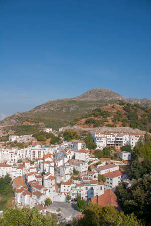 Beautiful white village of the province of Malaga, Casares Stock Photo