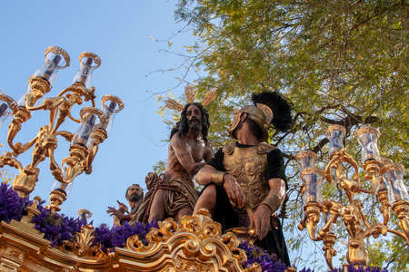 Holy Week of Seville, brotherhood of the Cigarreras, Jesus tied to the column