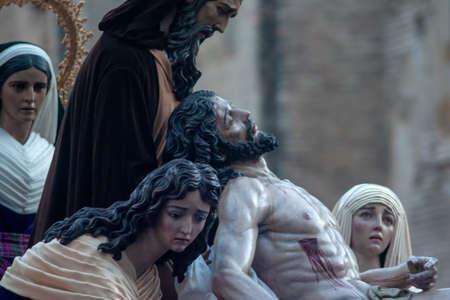 Holy Week of Seville, Brotherhood of Santa Marta