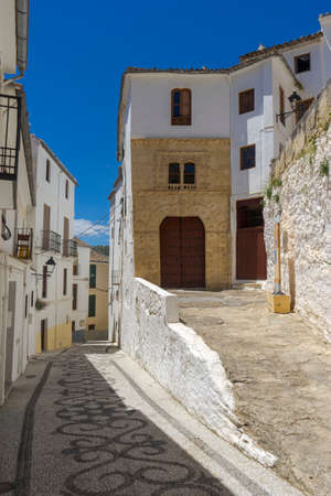 walk through the beautiful streets of Alhama de Granada, Spain