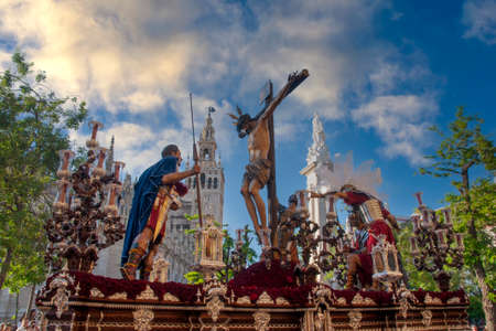 Holy Week in Seville, Christ of Helplessness and Abandonment of the Brotherhood of the Eagle Hill