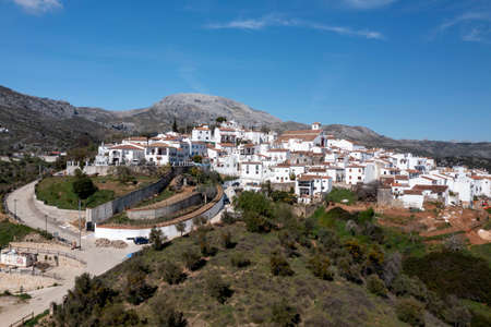 view of the municipality of Cartajima in the region of the Genal Valley, Malaga