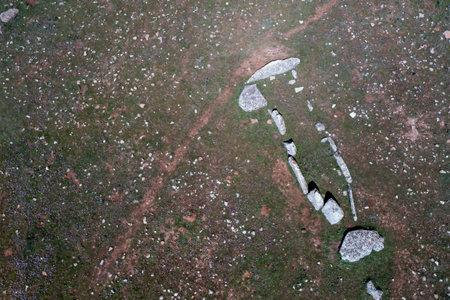 Necropolis of Encinas Borrachas in the municipality of Alpandeire, Andalusia Reklamní fotografie