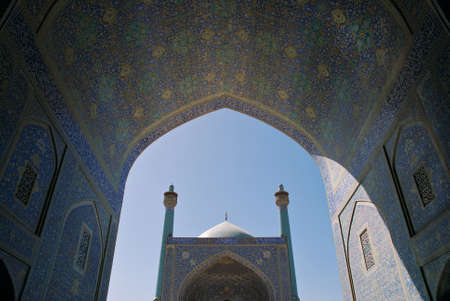 Shah  Imam  Mosque in Isfahan, Iran Stock Photo - 18485932