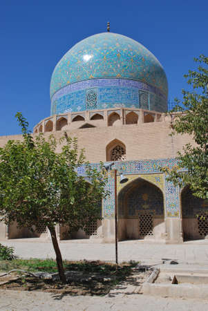 Shah  Imam  Mosque in Isfahan, Iran photo