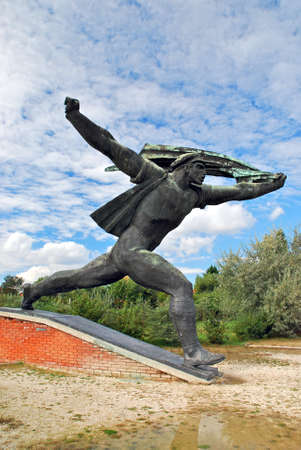 The Republic of Councils Monument, Memento Park, Budapest