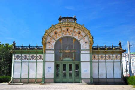 u bahn: Karlsplatz Stadtbahn Station, Vienna Editorial