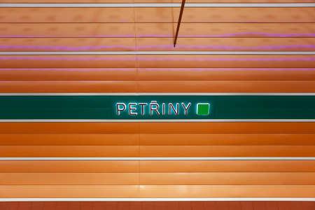 Petriny는 프라하 지하철에있는 역입니다. 라인 A를 확장하는 프로젝트의 일환으로 열리는 4 개의 스테이션 중 하나입니다. 에디토리얼