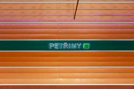 Petriny is a station on the Prague Metro. It is one of four stations opened as part of a project to extend Line A.