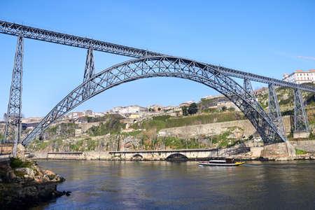 bridge over Douro river in Porto, Portugal photo