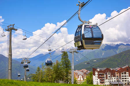 olympiad: Sochi, Russia - June 28: Cable car in the scenic mountains at the summer in June 28, 2016 in Sochi, Russia