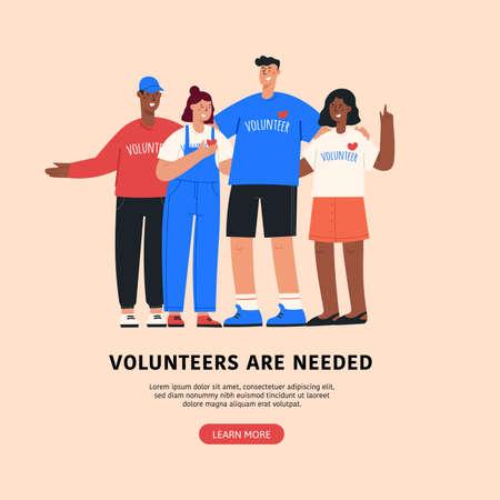 Freiwillige brauchten flache bunte Vektorgrafiken für Webbanner, Infografiken, Landing Pages, Werbung. Gruppe junger Männer und Frauen, die zusammenstehen Vektorgrafik