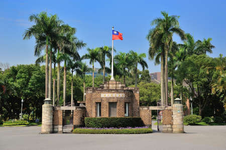 campus tour: The entrance of National Taiwan University, best university in Taiwan and founded in 1928