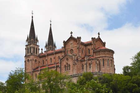 covadonga: Basilica of Covadonga, Asturias, Spain.