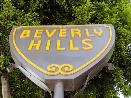 BEVERLY HILLS, CA - Nov 19: The Beverly Hills Shield greets visitors along Santa Monica Blvd on Nov 19, 2010 in Beverly Hills, California.
