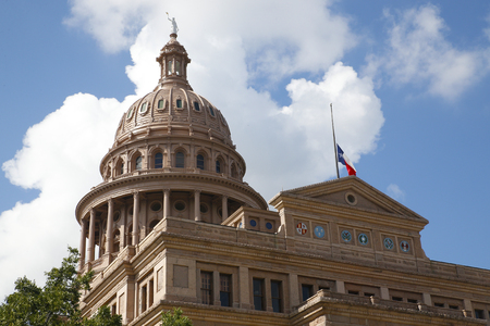 state government: The Texas State Capitol, located in Downtown Austin, is the fourth building to house the state government of Texas.