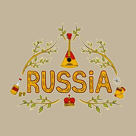 Hand drawing traditional symbols of Russia. Set of vector illustrations. Иллюстрация
