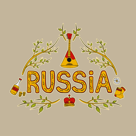 Hand drawing traditional symbols of Russia. Set of vector illustrations. Illustration