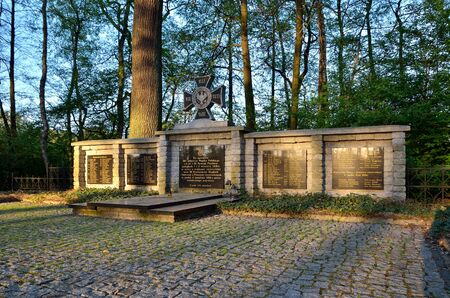 PSZCZYNA, POLAND - APRIL 22, 2018: Monument to the memory of 205 soldiers of the Polish army in Pszczyna, Poland. Publikacyjne