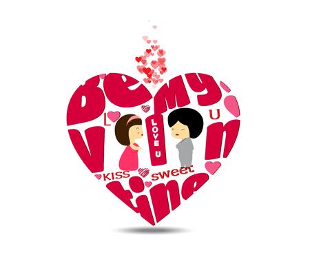 Be valentine s typography in heart Vector